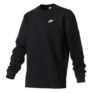 sweat Nike femme prix discount,Sweat nike